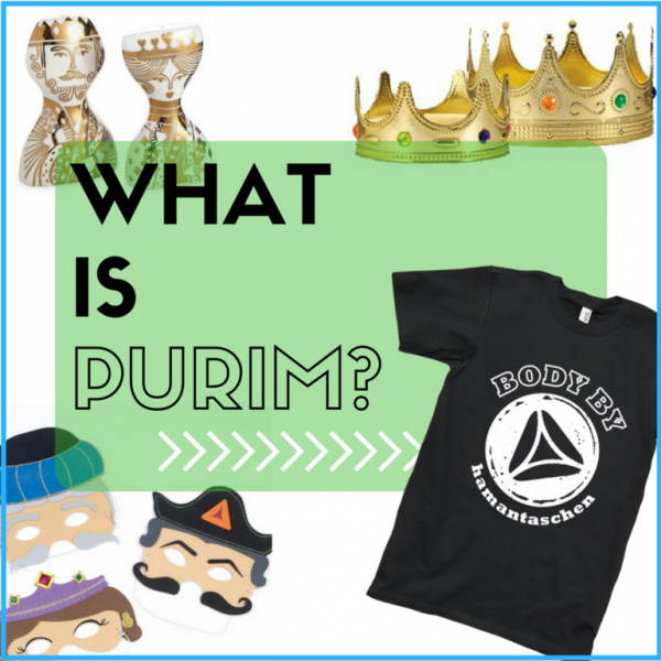 Purim Gifts