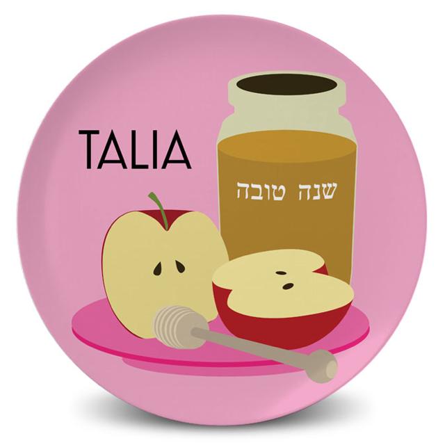 Rosh Hashanah Giveaway!!