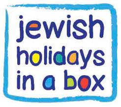 Hanukkah Gift Guide