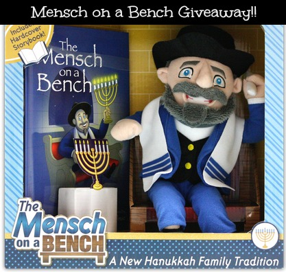 mensch on a bench giveaway  what jew wanna eat smart doll giveaway reborn doll giveaway