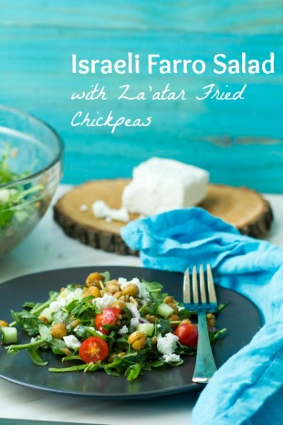Israeli Farro Salad with Za'atar Fried Chickpeas