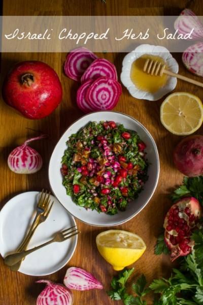 Israeli Chopped Herb Salad
