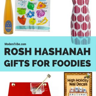 Rosh Hashanah Gifts for Foodies!