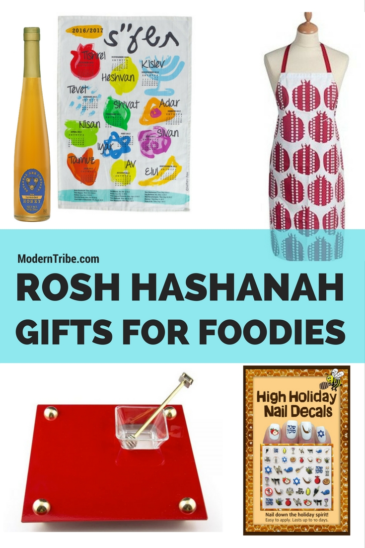rosh hashanah gifts for foodies what jew wanna eat. Black Bedroom Furniture Sets. Home Design Ideas
