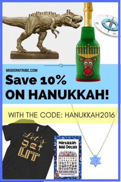 hanukkah-wjwe