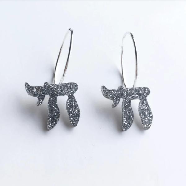 Silver Glitter Chai Hoops