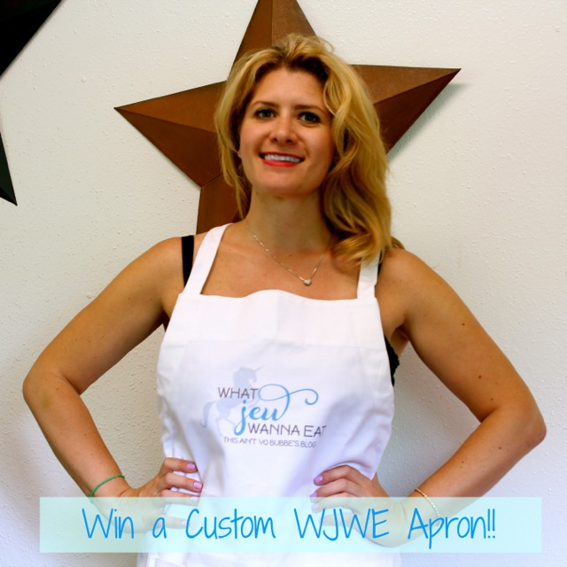 WJWE Giveaway: Custom CafePress Inc. Apron!