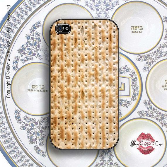 Matzo Matzah iPhone Cover Giveaway Winner!!