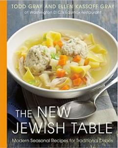 New Jewish Table